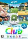 【中古】 Wii Sports Club /WiiU 【中古】afb