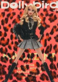 【中古】 Dollybird(vol.6) HOBBYJAPAN MOOK/ホビージャパン(その他) 【中古】afb