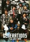 【中古】 GENERATIONS from EXILE TRIBE /EXILE TRIBE(著者) 【中古】afb