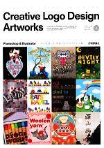 【中古】 クリエイティブロゴデザインアートワークス Photoshop & Illustrator ロゴを使った作品づくりのアイデア帖 /FEWMANY ARTI 【中古】afb