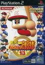 【中古】 実況パワフルプロ野球13 /PS2 【中古】afb