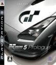 【中古】 GRAN TURISMO 5 プロローグ  /PS3 【中古】afb
