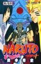 【中古】 NARUTO−ナルト−(70) ジャンプC/岸本斉史(著者) 【中古】afb