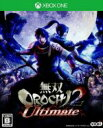 【中古】 無双OROCHI2 Ultimate /XboxOne 【中古】afb