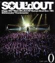 """【中古】 SOUL'd OUT LAST LIVE""""0""""(Blu−ray Disc) /SOUL'd OUT 【中古】afb"""