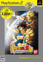 【中古】 ドラゴンボールZ2 PS2 The Best(再販) /PS2 【中古】afb