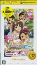 【中古】 アイドルマスターSP ワンダリングスター PSP the Best /PSP 【中古】afb