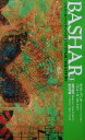 【中古】 バシャール・ペーパーバック(3) ワクワクするとき、ひとはもっとも多く学ぶ。 VOICE新書/ダリル・アンカ(…