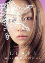 【中古】 DEARS(ALL SINGLES BEST)(初回生産限定盤)(DVD付) /中島美嘉 【中古】afb