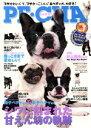 【中古】 PE・CHA(Vol.7) TATSUMI MOOK/趣味・就職ガイド・資格(その他) 【中古】afb