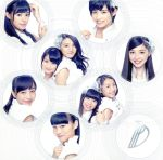 【中古】 DREAM TRIGGER(初回生産限定盤C)(DVD付) /東京パフォーマンスドール(2013) 【中古】afb