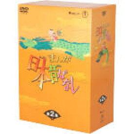 【中古】 まんが日本昔ばなし DVD−BOX 第2集 /キッズアニメ 【中古】afb