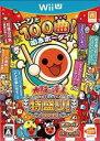 【中古】 太鼓の達人 特盛り! 単品版 /WiiU 【中古】afb