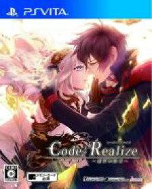 【中古】 Code:Realize 〜創世の姫君〜 /PSVITA 【中古】afb