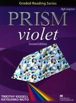【中古】 PRISM BOOK Violet Second Edition(3) 英文読解への多角的アプローチ 改訂新版 Graded reading series/ 【中古】afb