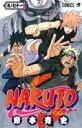 【中古】 NARUTO−ナルト−(71) ジャンプC/岸本斉史(著者) 【中古】afb