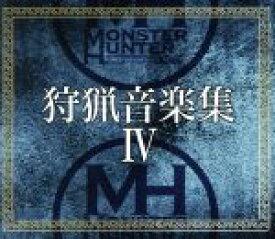 【中古】 モンスターハンター 狩猟音楽集IV /(ゲーム・ミュージック),Ikuko 【中古】afb