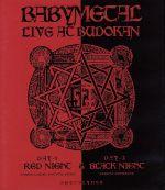 【中古】 LIVE AT BUDOKAN〜RED NIGHT&BLACK NIGHT APOCALYPSE〜(Blu−ray Disc) /BABYMETAL 【中古】afb
