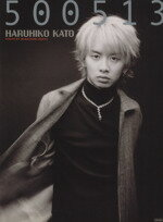 【中古】 500513 A Haruhiko Kato's Visual Book /加藤晴彦(その他),尾形正茂(その他) 【中古】afb