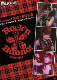 【中古】 Bouno! 結成1周年記念 FCスペシャルライブ ROCK'n Bouno! /Buono! 【中古】afb