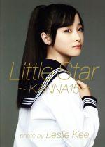 【中古】 橋本環奈ファースト写真集 Little Star KANNA 15 /橋本環奈 (その他) 【中古】afb