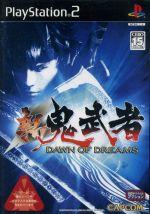 【中古】 新・鬼武者 DAWN OF DREAMS(ドーンオブドリームス) /PS2 【中古】afb