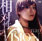 【中古】 相対性VISION /nao 【中古】afb