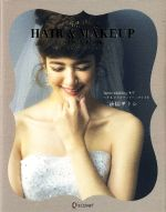 【中古】 Happy Wedding HAIR&MAKEUP ORDER BOOK /二法田サトシ(著者) 【中古】afb
