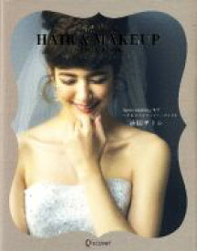 【中古】 Happy Wedding HAIR&MAKEUP ORDER BOOK /二法田サトシ(著者) 【中古】afb