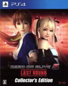 【中古】 DEAD OR ALIVE5 Last Round<コレクターズエディション> /PS4 【中古】afb