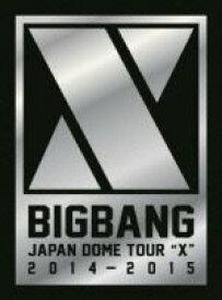 "【中古】 BIGBANG JAPAN DOME TOUR 2014〜2015 ""X""−DELUXE EDITION−(初回生産限定版)(Blu−ray Disc 【中古】afb"