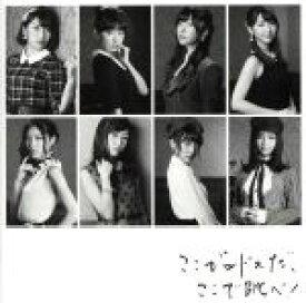 【中古】 ここがロドスだ、ここで跳べ!(劇場盤) /AKB48 【中古】afb