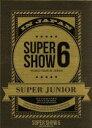 【中古】 SUPER JUNIOR WORLD TOUR SUPER SHOW6 in JAPAN(3DVD)(初回限定版) /SUPER JUNIOR 【中古】afb