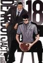 【中古】 DEAR BOYS ACT3(18) マガジンKC/八神ひろき(著者) 【中古】afb