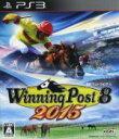 【中古】 ウイニングポスト 8 2015 /PS3 【中古】afb