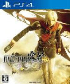 【中古】 ファイナルファンタジー零式 HD /PS4 【中古】afb