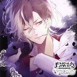 【中古】 DIABOLIK LOVERS ドS吸血CD BLOODY BOUQUET Vol.8 無神ユーマ /アニメ/ゲーム 【中古】afb