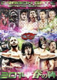 "【中古】 DRAGON GATE 2014""春の陣"" /DRAGON GATE 【中古】afb"