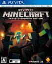 【中古】 Minecraft: PlayStation Vita Edition /PSVITA 【中古】afb