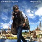 【中古】 Journey of a Songwriter 〜 旅するソングライター(通常盤) /浜田省吾 【中古】afb
