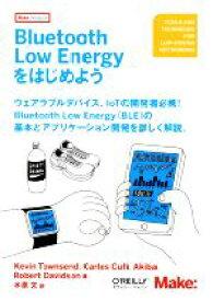 【中古】 Bluetooth Low Energyをはじめよう Make:PROJECTS/ケヴィン・タウンゼンド(著者),カルレス・カフィ(著者),ロバート・デイヴィ 【中古】afb