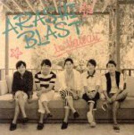 【中古】 ARASHI BLAST in Hawaii(初回限定版)(Blu−ray Disc) /嵐 【中古】afb