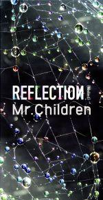 【中古】 REFLECTION{Naked}(完全初回限定生産盤)(DVD+USB付) /Mr.Children 【中古】afb