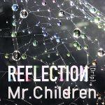 【中古】 REFLECTION{Drip} /Mr.Children 【中古】afb