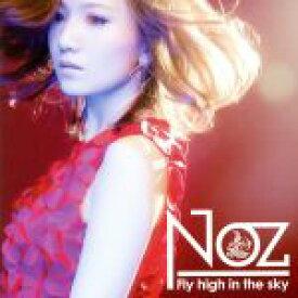 【中古】 Fly high in the sky /Noz 【中古】afb