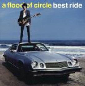 【中古】 ベストライド/a flood of circle 【中古】afb