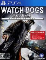 【中古】 ウォッチドッグス コンプリートエディション /PS4 【中古】afb
