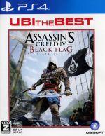 【中古】 アサシン クリード4 ブラック フラッグ ユービーアイ・ザ・ベスト /PS4 【中古】afb
