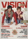 【中古】 HERO VISION(Vol.55) TOKYO NEWS MOOK/芸術・芸能・エンタメ・アート(その他) 【中古】afb