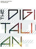 【中古】 ARASHI LIVE TOUR 2014 THE DIGITALIAN(初回限定版)(Blu−ray Disc) /嵐 【中古】afb